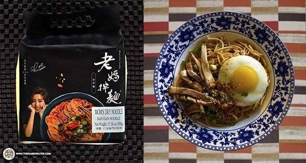 第七位:老媽拌麵老成都擔擔口味 (台灣)